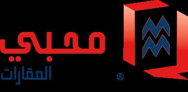 Properties Arabic