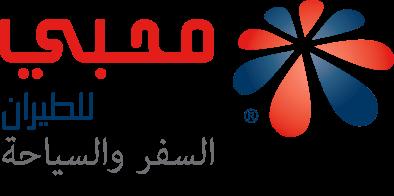 Aviation Arabic