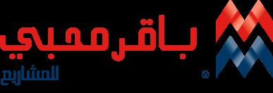 Baqer Arabic