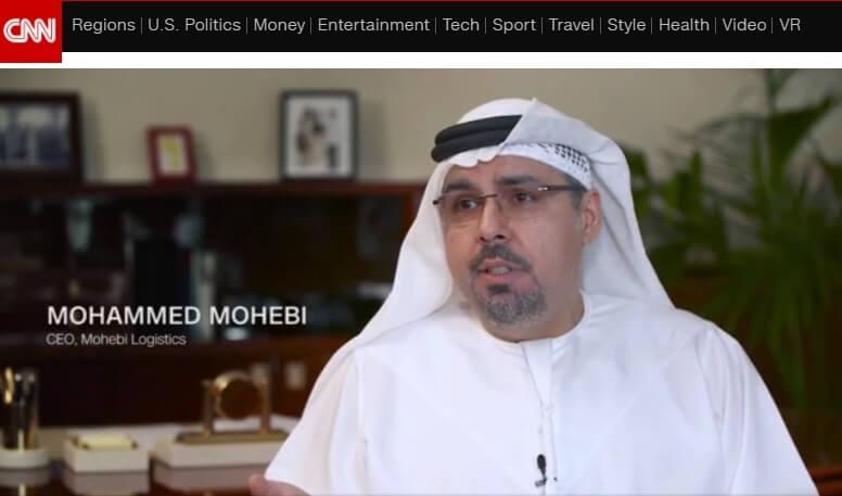Mohebi Logistics is part of CNN's 'Global Gateway' program